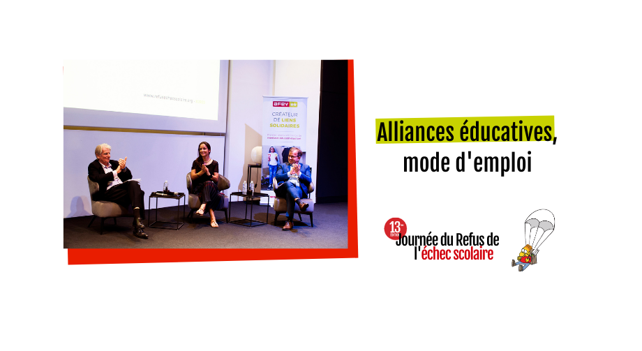 JRES 2020 : Alliances éducatives, mode d'emploi